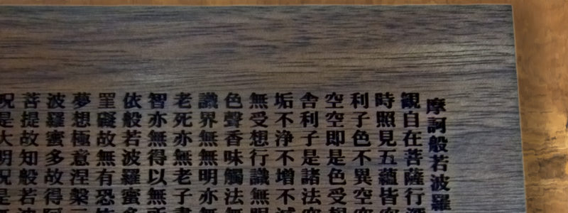 mojibori